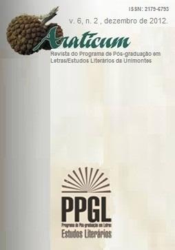 Visualizar v. 6 n. 2 (2012): Revista Araticum