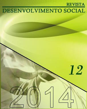 Visualizar v. 12 n. 2 (2014)