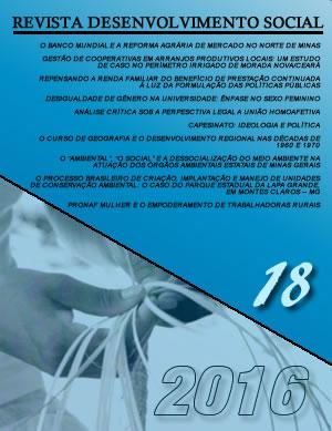 Visualizar v. 18 n. 1 (2016)